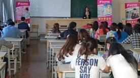 新世界日语名师讲座中