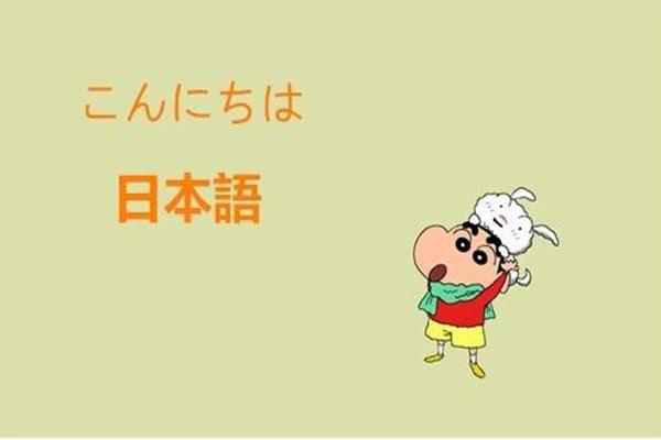 新世界培训学校中级日语培训班