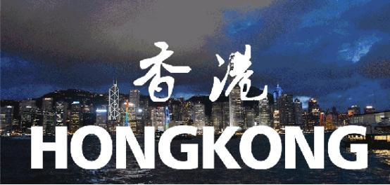 【香港+7天】 GBP世界500强商业研习项目