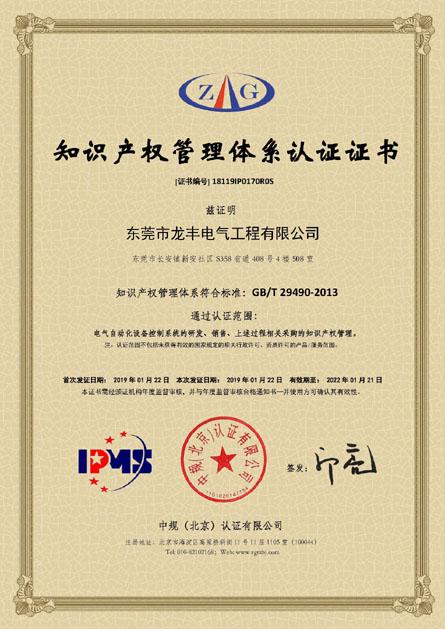 学校荣誉证书