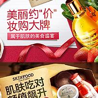 taobao:淘宝网
