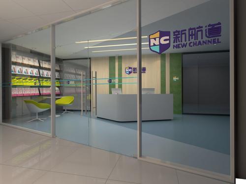 深圳新航道学校