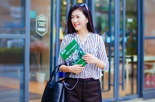 旅游英语学习