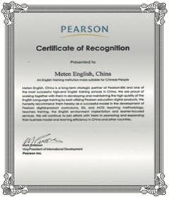 国际师资评估认证体系