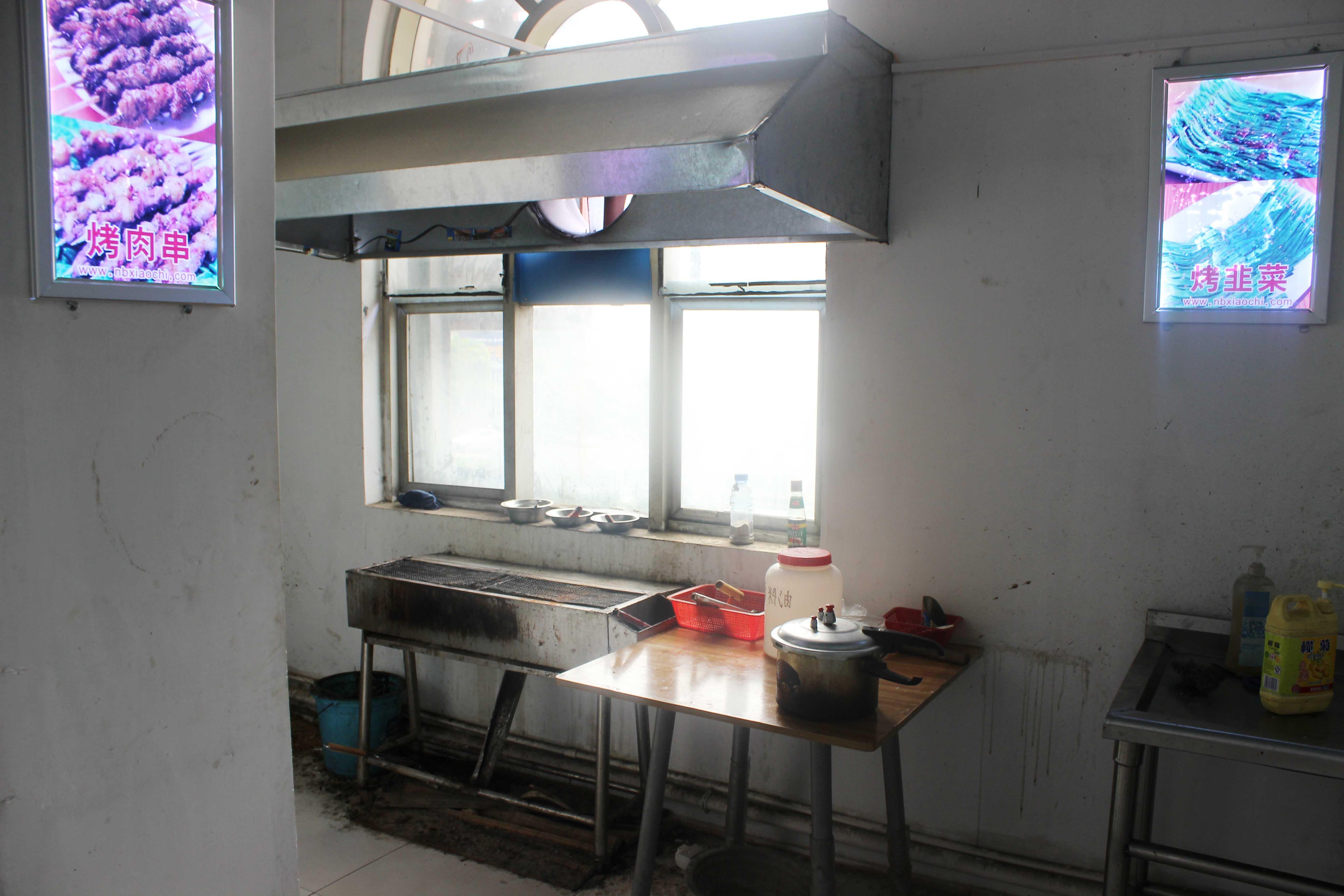 烧烤火锅培训室
