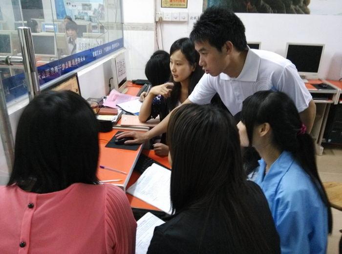学生相互帮助