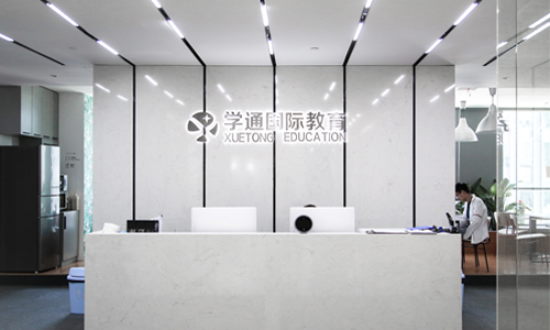 Xuetong Tutoring Center