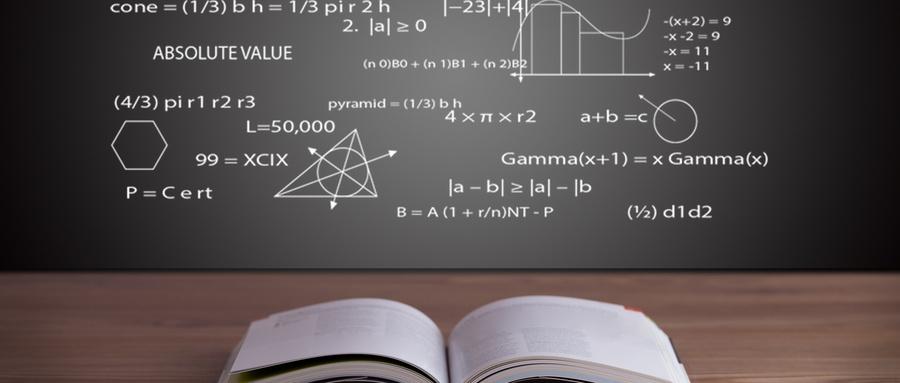 金牌中教一对一数学课五年级