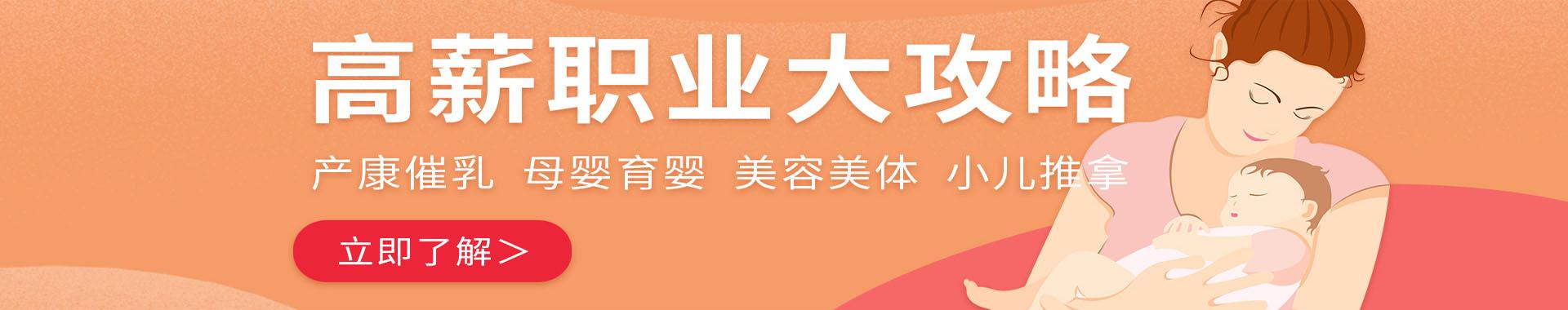 杭州鸿绘产康母婴美业培训中心