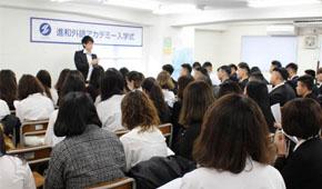 进和外语学院