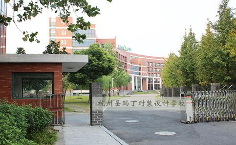 圣玛丁时装艺术设计专修学校