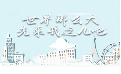 珠海斯迈尔职业教育培训学校