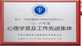 南京德瑞姆教育荣誉5