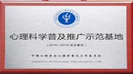 南京德瑞姆教育企业荣誉