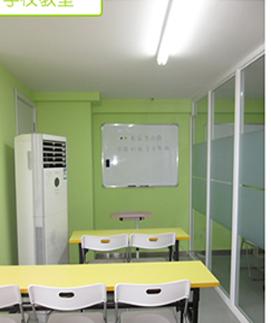 米亚古日语教学环境4