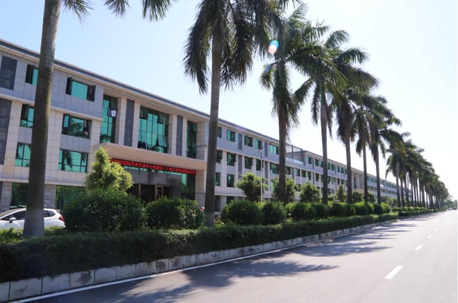 广州工商学院三水校区 国际交流中心
