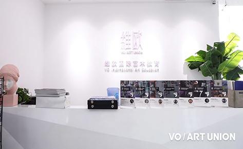 北京维欧国际艺术教育前台