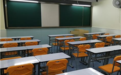 珠海卓越教育课室