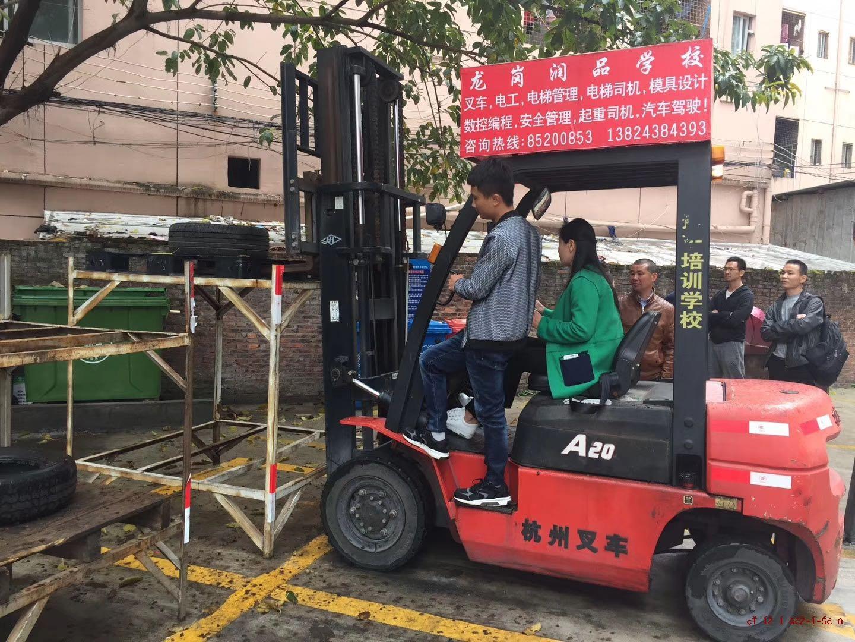 深圳立安培训学员风采