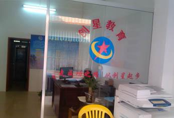 广州创星招  生办