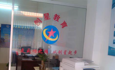 广  州创兴职业技能培训中心