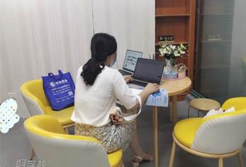 广州智新教育座谈区