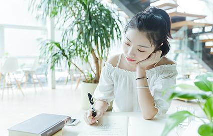 中国计量大学成人教育