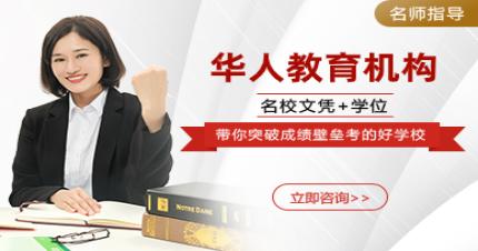 河南科技大学成人高考专升本招生简章