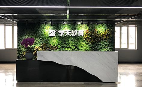 福州学天教育培训中心