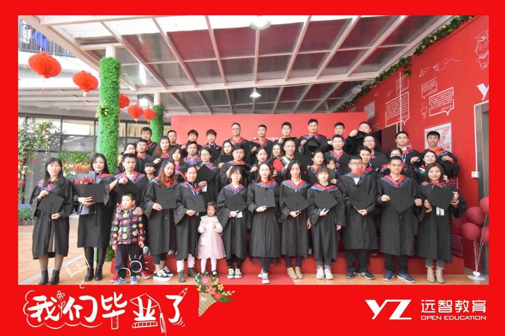 毕业典礼2