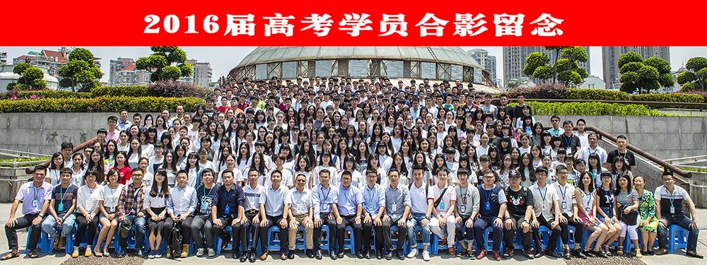 高考2016