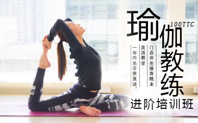 杭州100TTC瑜伽教练进阶培训班