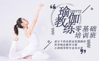 郑州200TTC瑜伽教练零基础培训班