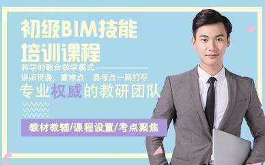 杭州初级BIM技能培训课程