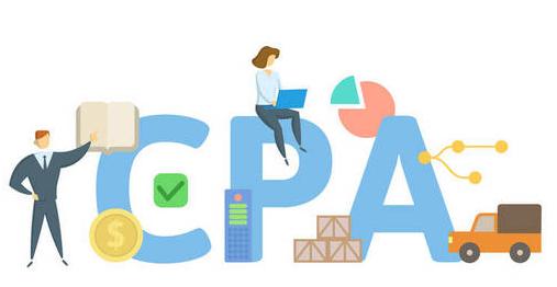 CPA注册会计师考证培训