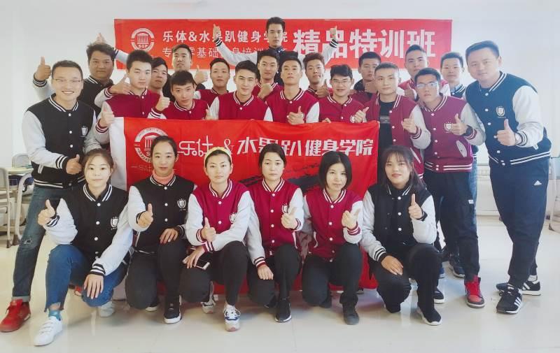 郑州游泳教练培训班